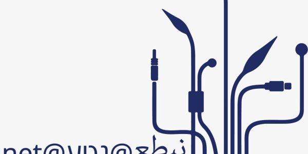 לוגו נטע